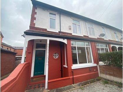 3 Bed End Terrace, Catterick Road, M20