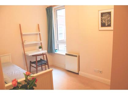 Room in a Shared Flat, Werna House, EC3R