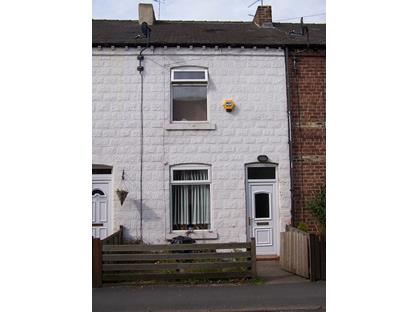 3 Bed Terraced House, Camwal Terrace, HG1