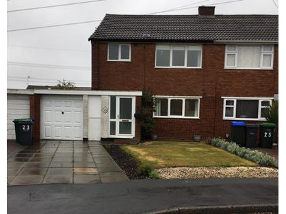 3 Bed Semi-Detached House, Peveril Way, B43