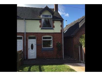 2 Bed Semi-Detached House, New Row, CW3