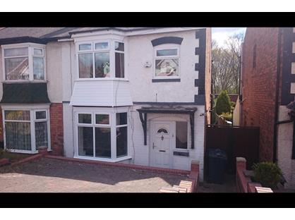 3 Bed Semi-Detached House, Stechford Road, B34