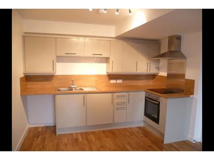 1 Bed Flat, Cathedral Court, S60