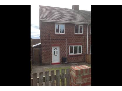 2 Bed Semi-Detached House, Deneside, DH7