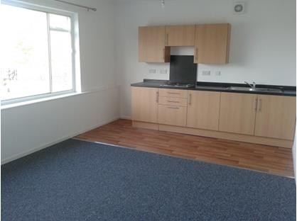 2 Bed Flat, Solar Building, CH5