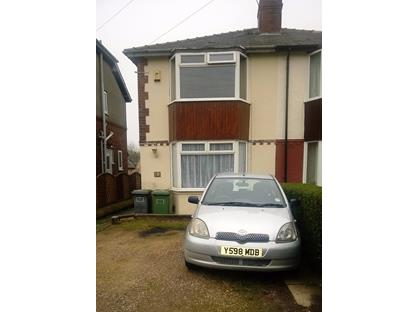 2 Bed Semi-Detached House, Woodhouse Grove, HD2
