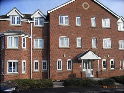 2 Bed Flat, Lakeside Court, WF6