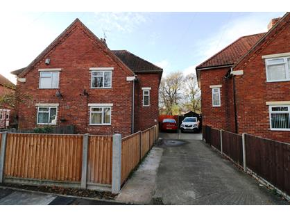 2 Bed Semi-Detached House, The Oval, LN2