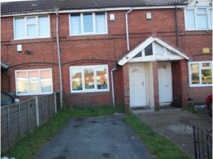 3 Bed Terraced House, Mcconnel Crescent, DN11