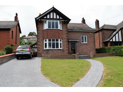 3 Bed Detached House, Fron Park Road, CH8