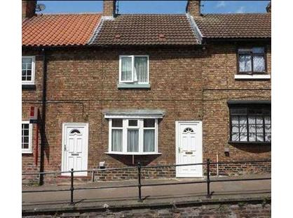 2 Bed Terraced House, Cockpit Hill, DL6