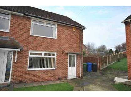 2 Bed Semi-Detached House, Kingswood, S41