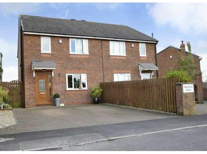 3 Bed Semi-Detached House, Moorfield Mews, BB1