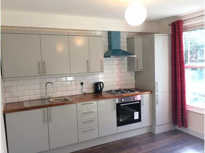 1 Bed Flat, Amersham Road, SE14