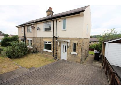 2 Bed Semi-Detached House, Dallam Avenue, BD18