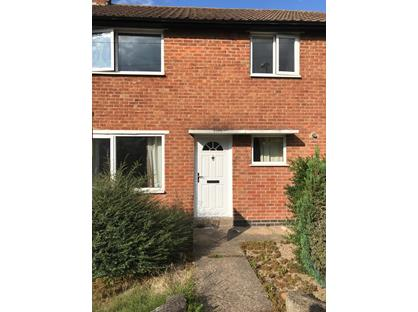 3 Bed Terraced House, Owston Drive, LE18