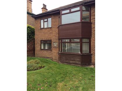 1 Bed Flat, Norland Court, HU13