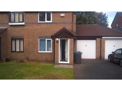2 Bed Semi-Detached House, Kingston Road, B12