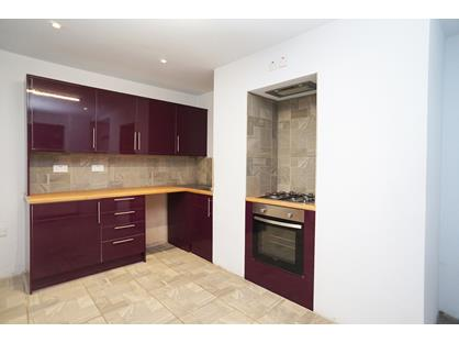 2 Bed Terraced House, Summer Street, HX1