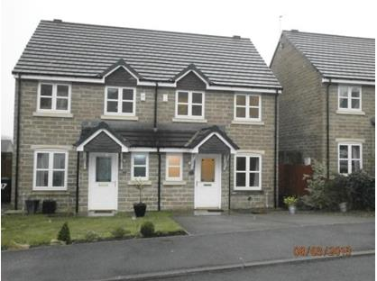3 Bed Semi-Detached House, Summerley Court, BD10