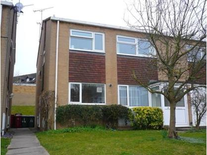 2 Bed Maisonette, Lower Elmstone Drive, RG31