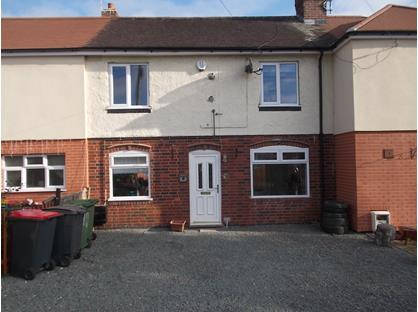 3 Bed Terraced House, Bank Road, CV9