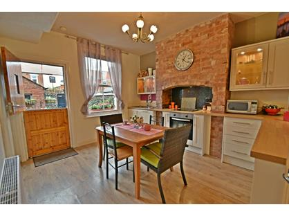 2 Bed Terraced House, Gordon Rd, FY7