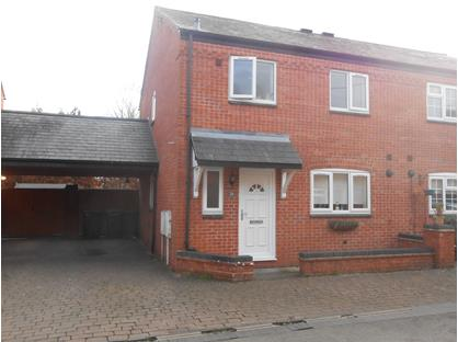 3 Bed Semi-Detached House, Cherry Orchard, CV35