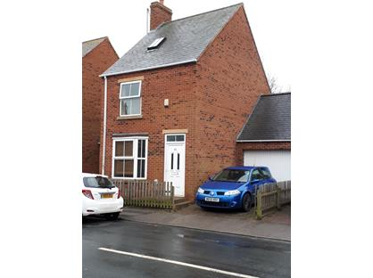 3 Bed Detached House, Mill Lane, HU17