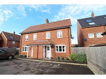 2 Bed Semi-Detached House, Hilton Close, MK42