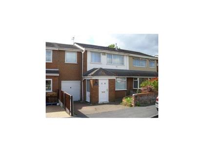 4 Bed Semi-Detached House, Parkfields, WN2
