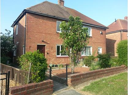 2 Bed Semi-Detached House, Brandon Avenue, NE27