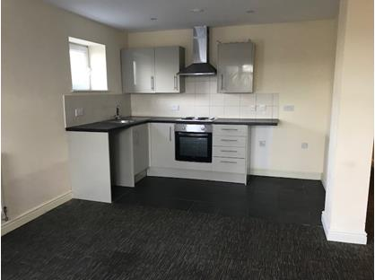 1 Bed Flat, R/O 220-224 Chatham Hill, ME5
