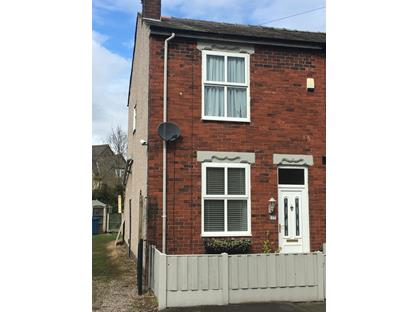 2 Bed End Terrace, Atherton Lane, M44