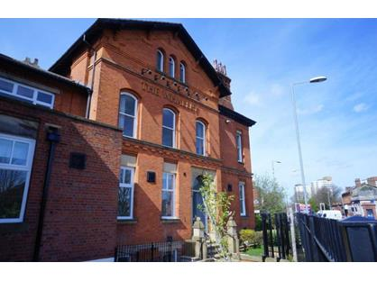 2 Bed Flat, Withington Road, M16