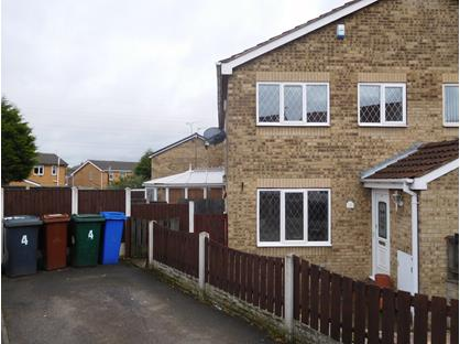 2 Bed End Terrace, Maythorne Close, S75