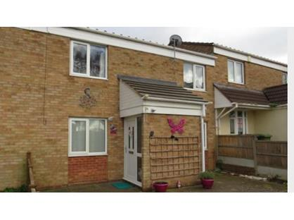 3 Bed Terraced House, Arbor Way, B37