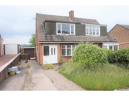 3 Bed Semi-Detached House, Hollins Spring Avenue, S18