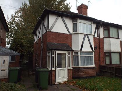 3 Bed Semi-Detached House, George Street, WV2