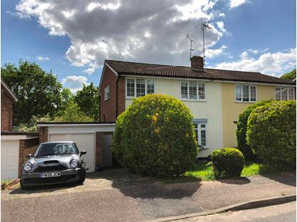 3 Bed Semi-Detached House, Southview Close, SS6