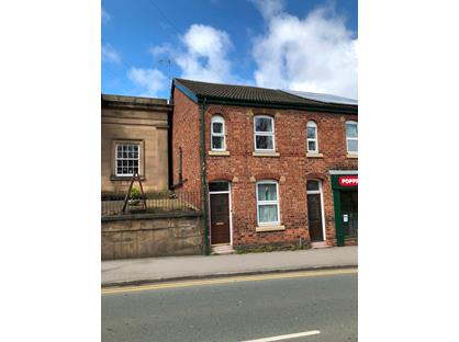 Room in a Shared House, Burscough Street, L39