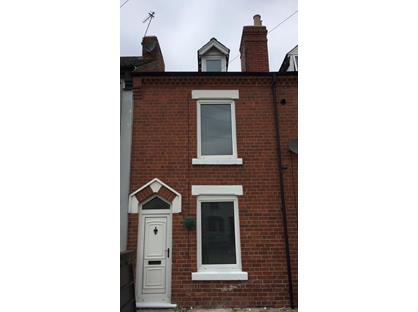 3 Bed Terraced House, Moorland Road, DN14