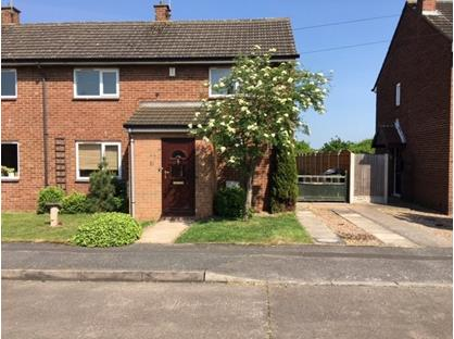 2 Bed Semi-Detached House, Hawthorne Road, DN9