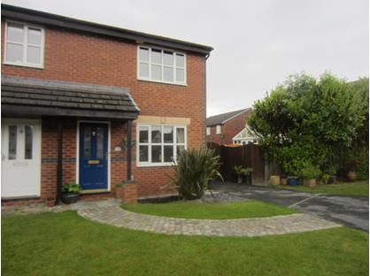 3 Bed Semi-Detached House, Mallard Close, LA3