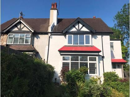 Room in a Shared House, Woodcote Grove Road, CR5