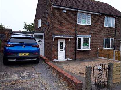 2 Bed Semi-Detached House, Birch Drive, LS25