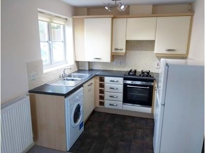 1 Bed Flat, Elizabeth Court, LE9