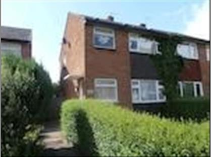 3 Bed Semi-Detached House, Hills Lane Drive, TF7