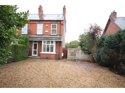 3 Bed End Terrace, Chester Close, CH5