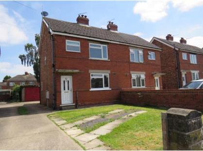 3 Bed Semi-Detached House, Lime Tree Grove, DN8